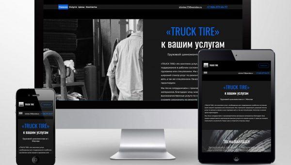 Перенос сайта с конструктора WIX на платформу WordPress с чистым кодом