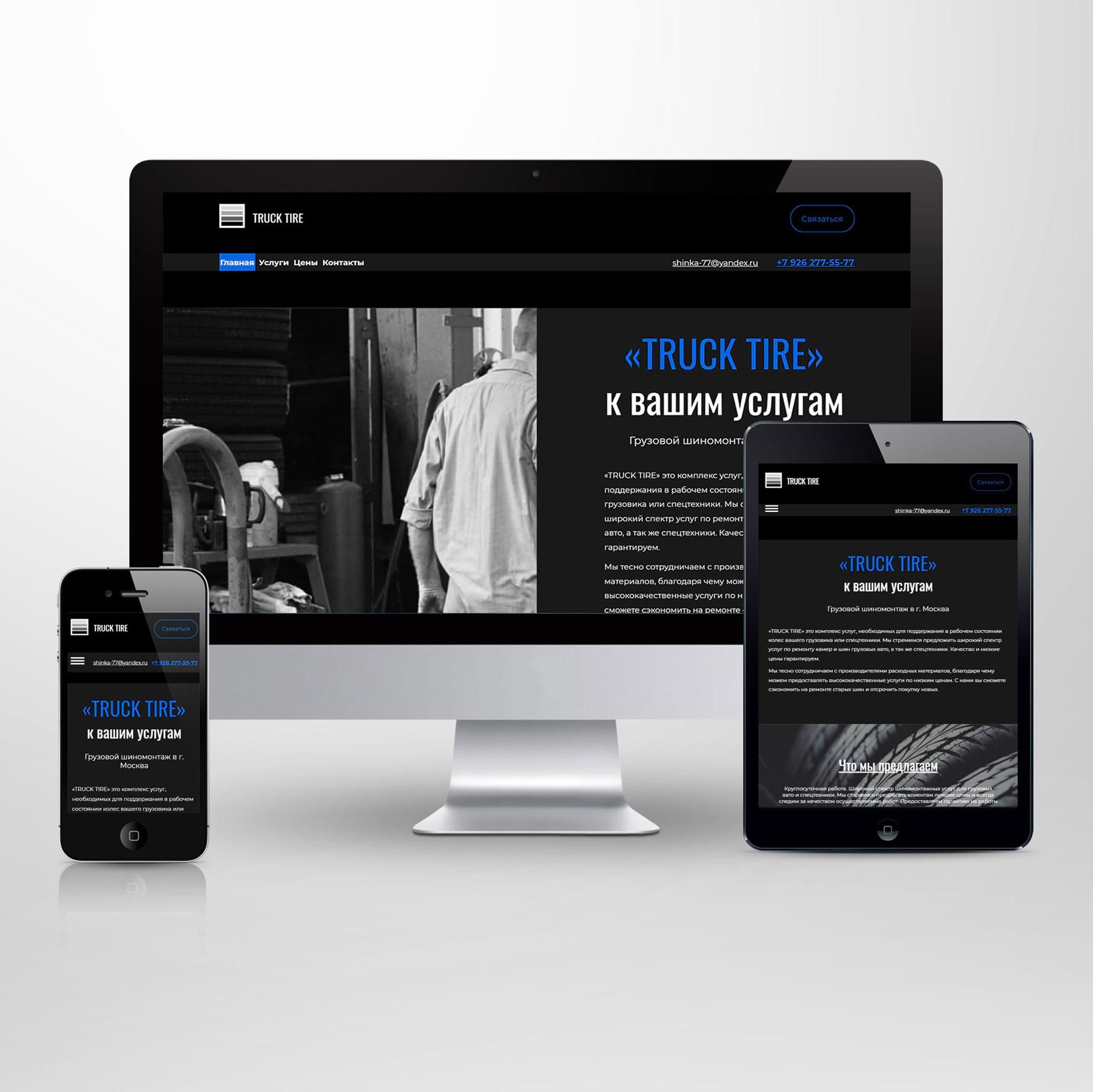 Конструктор для создания сайтов на wordpress продвижение в гугле картинки